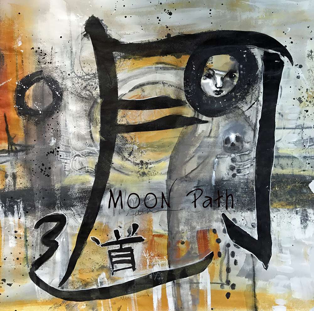 moon path photoweb.jpg