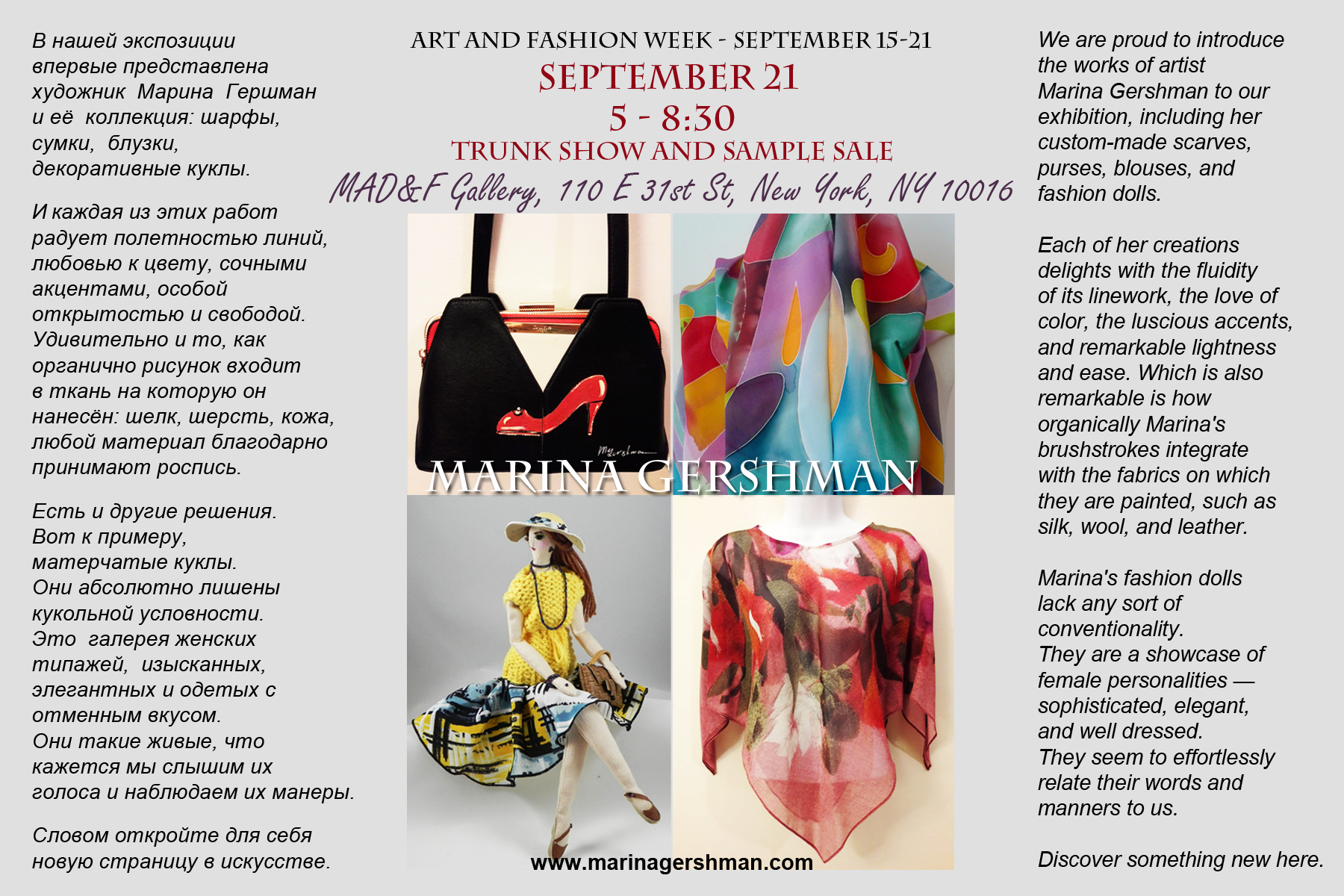 Fashion exhibtion poster.jpg