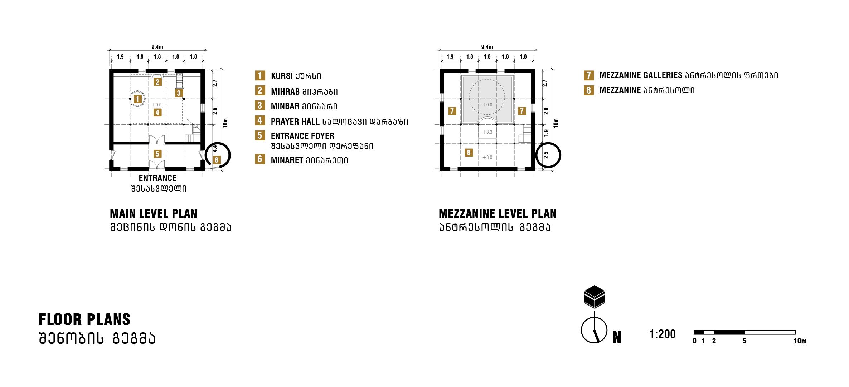 AKHO_Floor Plans.jpg