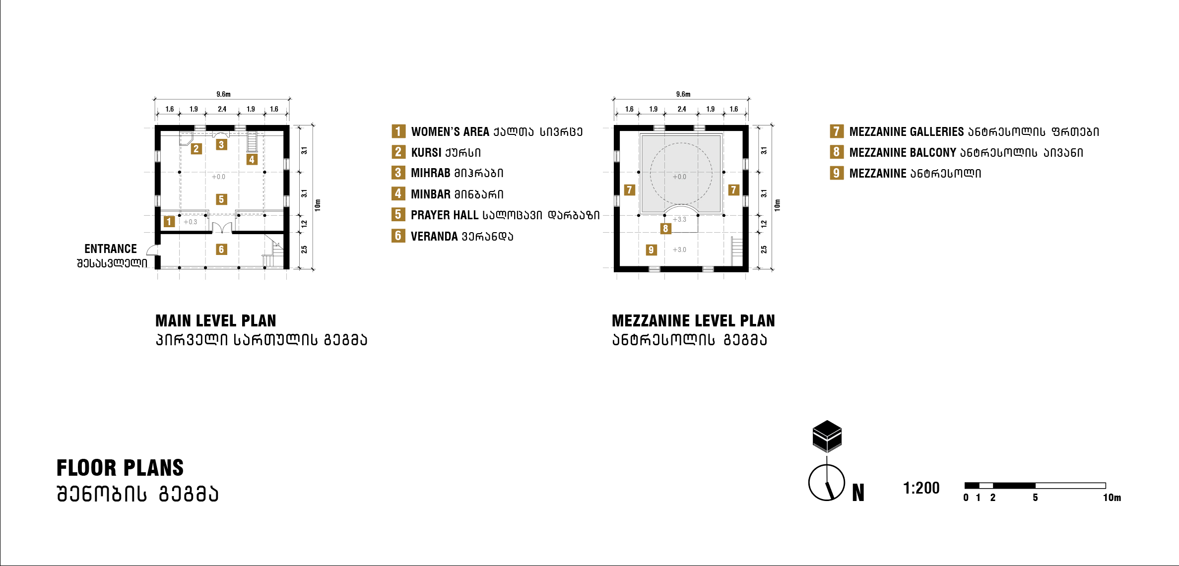 Dghvani_Floorplans.JPG