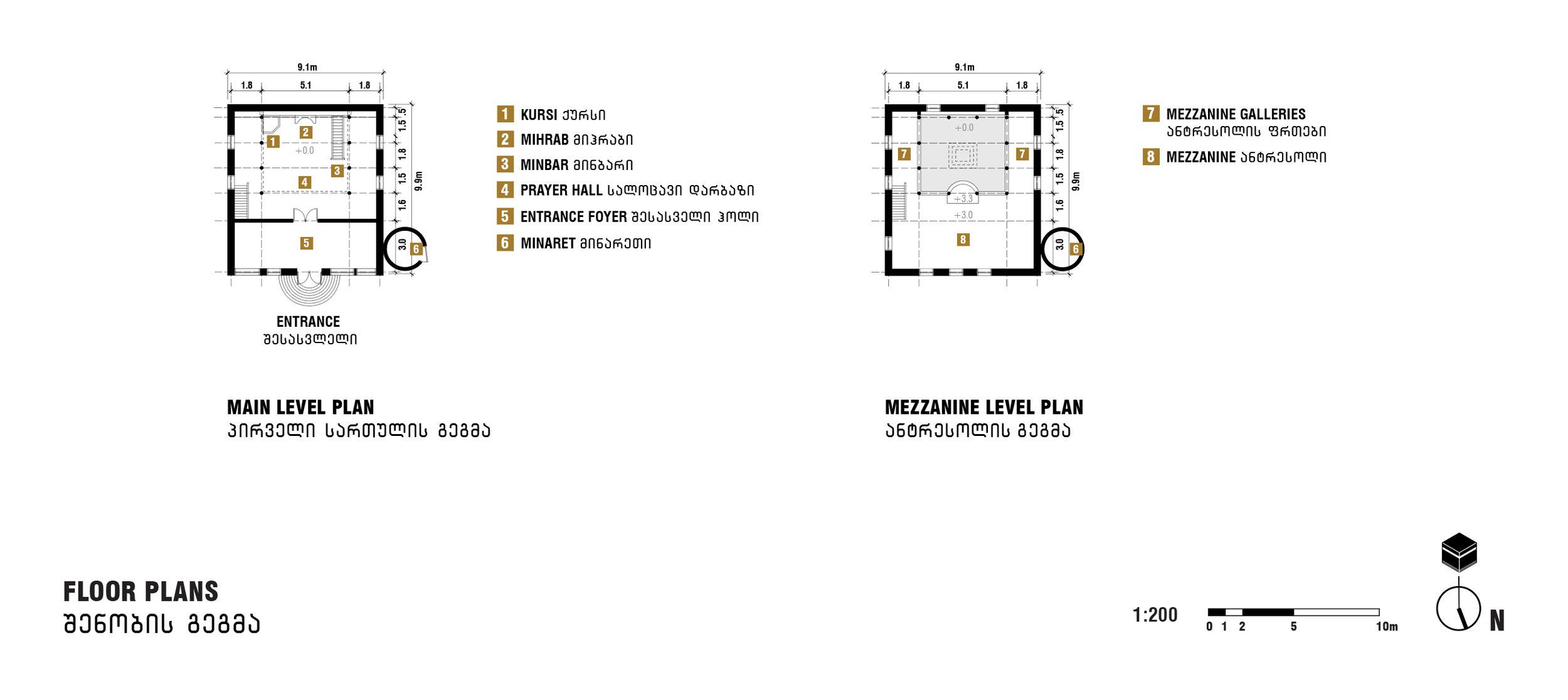 Khokhna Floorplans.JPG