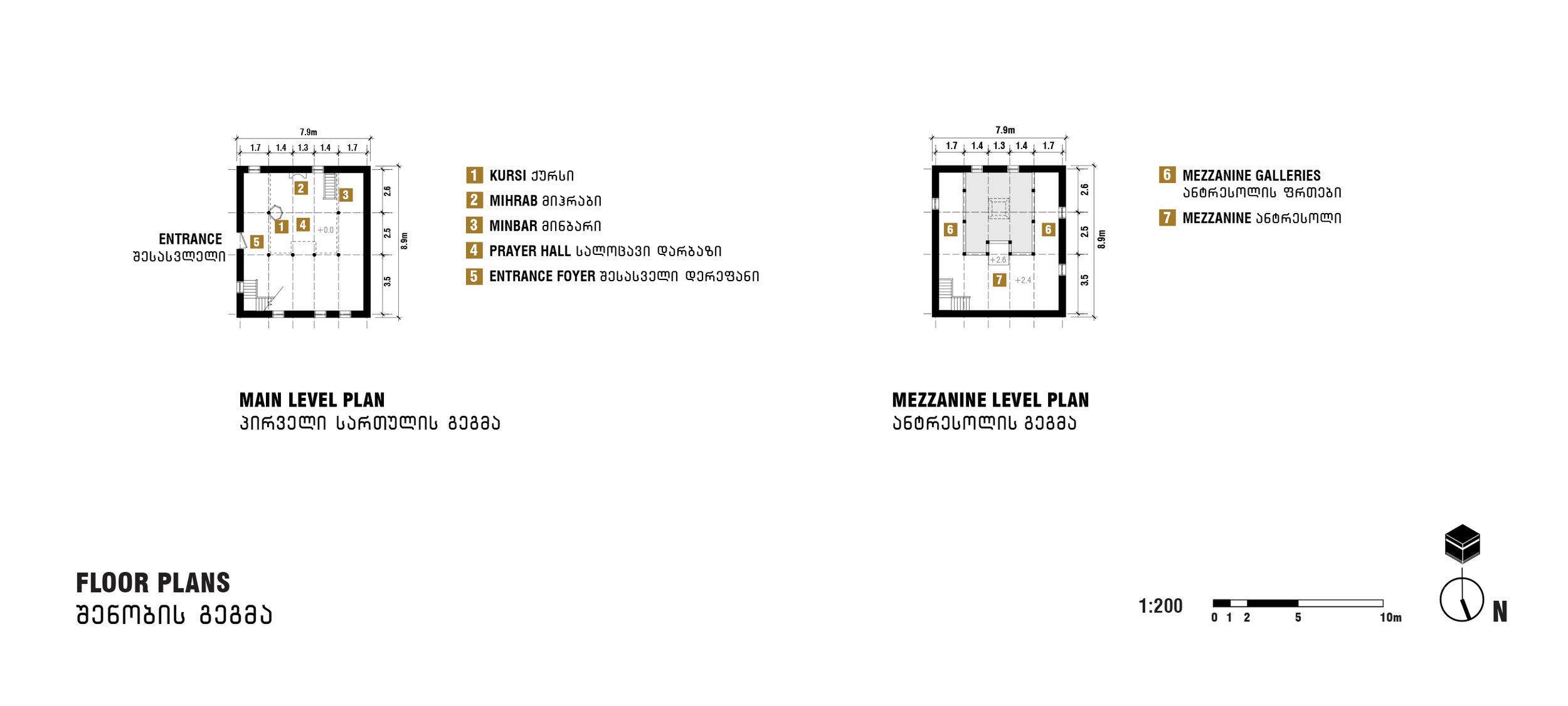 Makhalakidzeebi Floorplans.jpg