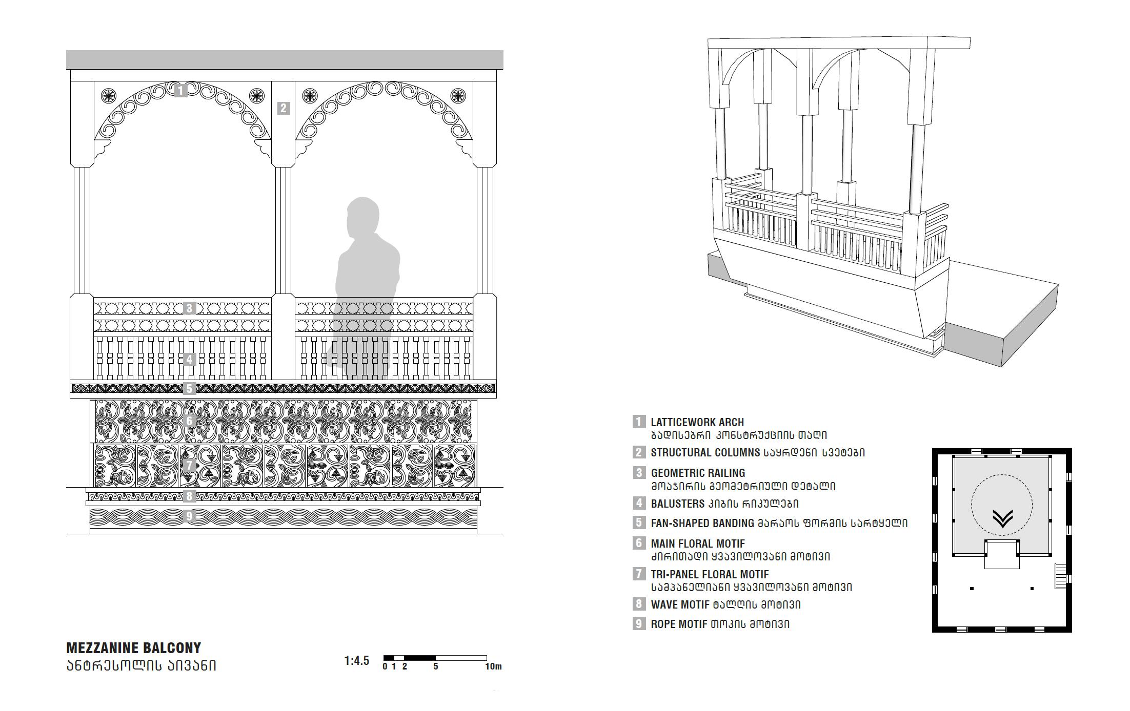 Pirveli Maisi Balcony.jpg