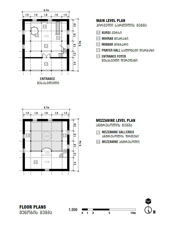 Tskhmorisi Floorplans.JPG