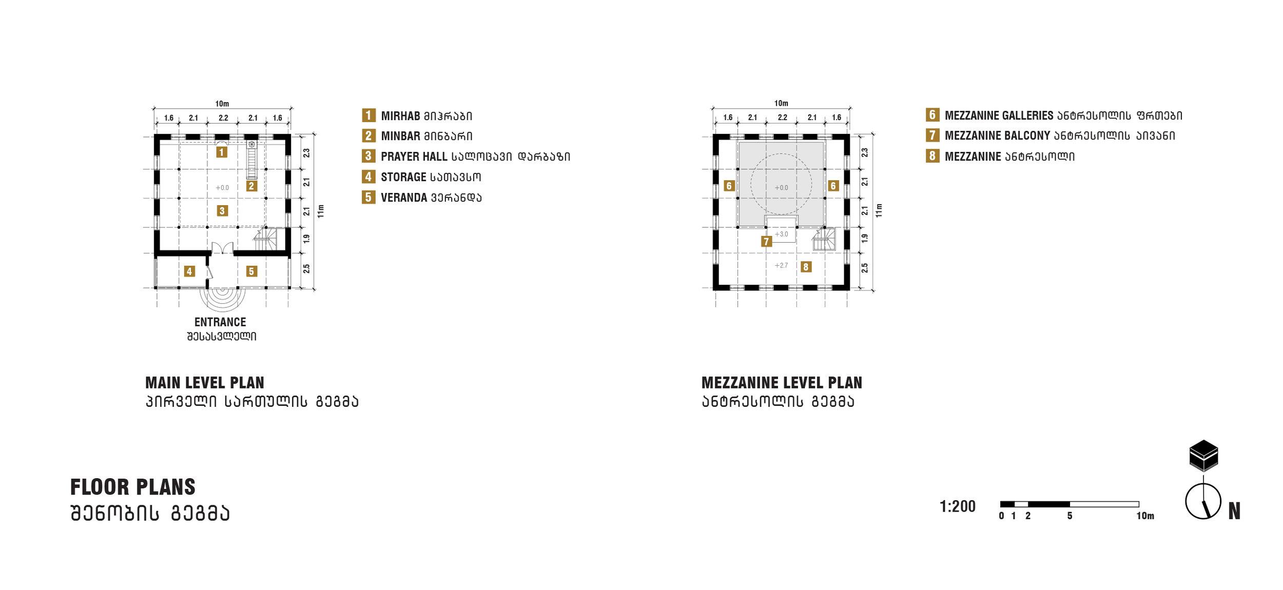 ZUNDAGI_Floorplans 1-200 copy.jpg