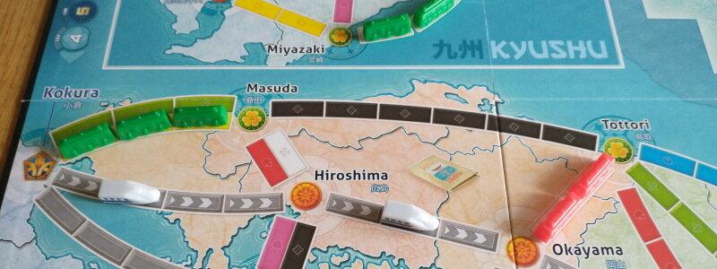 Ticket Japan map zoomed.jpg