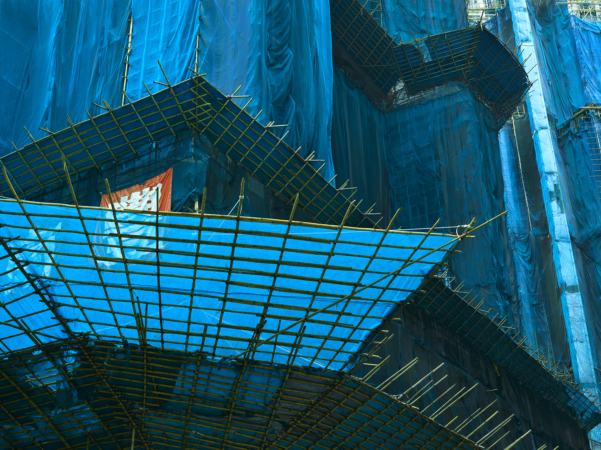 Blue Cocoon #20, Hong Kong - 2007