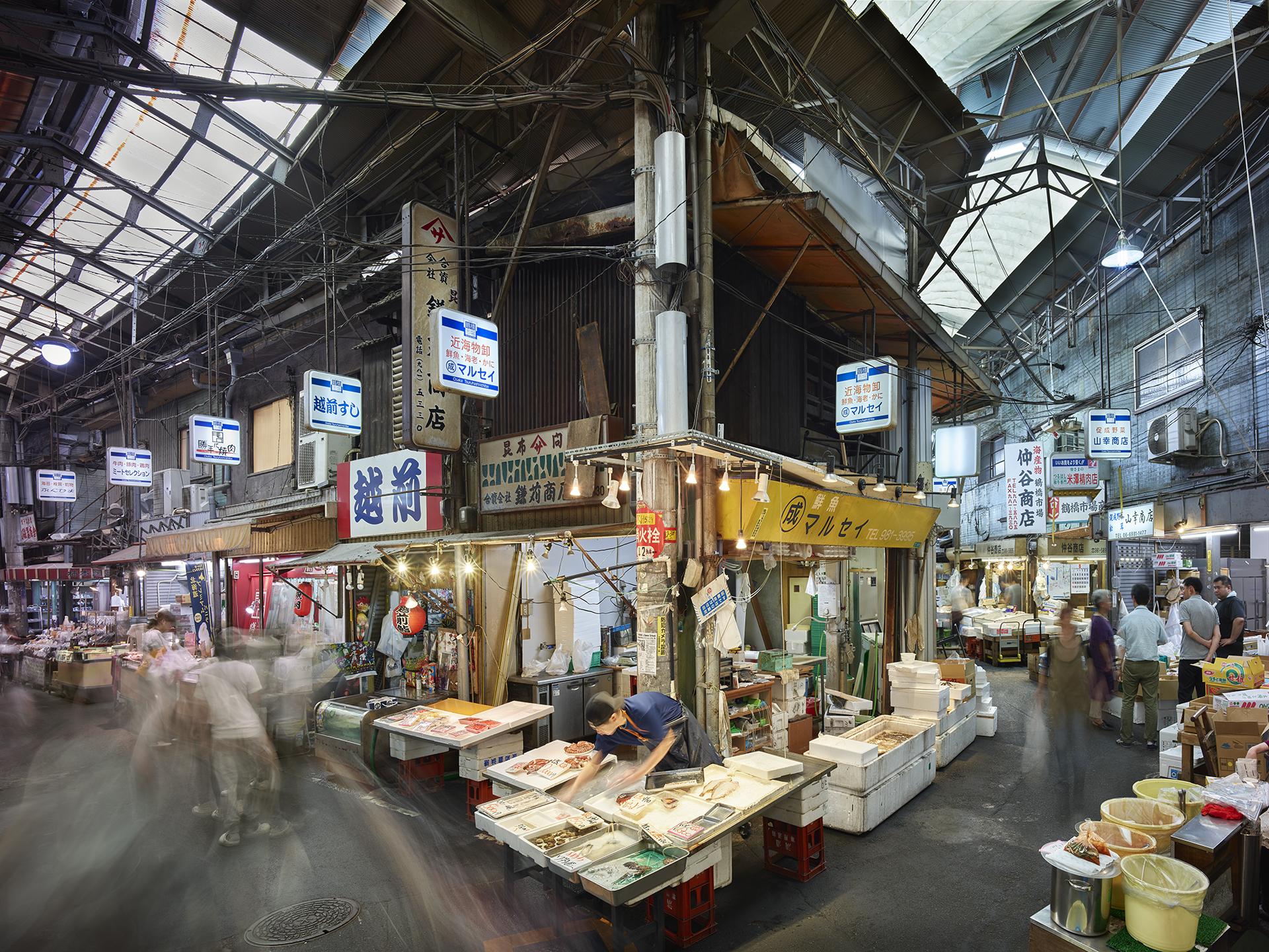 Tsuruhashi Market, Osaka, Japan - 2017.jpg