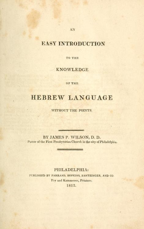 Wilson - Easy Intro to Hebrew.jpg