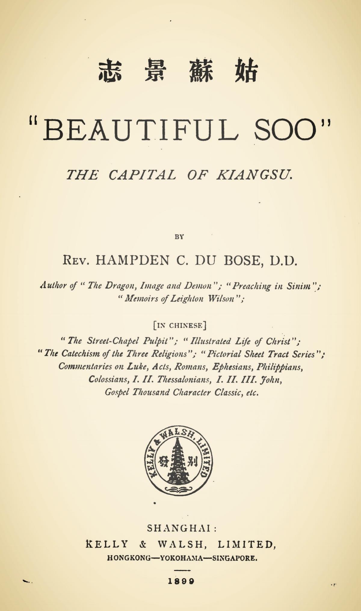 DuBose, Hampden Coit, Beautiful Soo, the Capital of Kiangsu Title Page.jpg