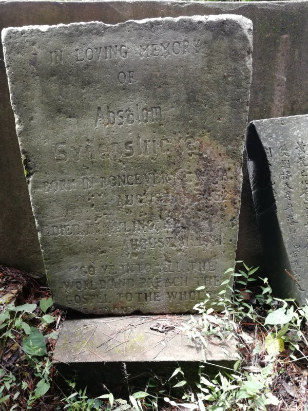 Absalom Sydenstricker is buried at Kuling Foreign Cemetery, LuShan, Jiangxi, China.