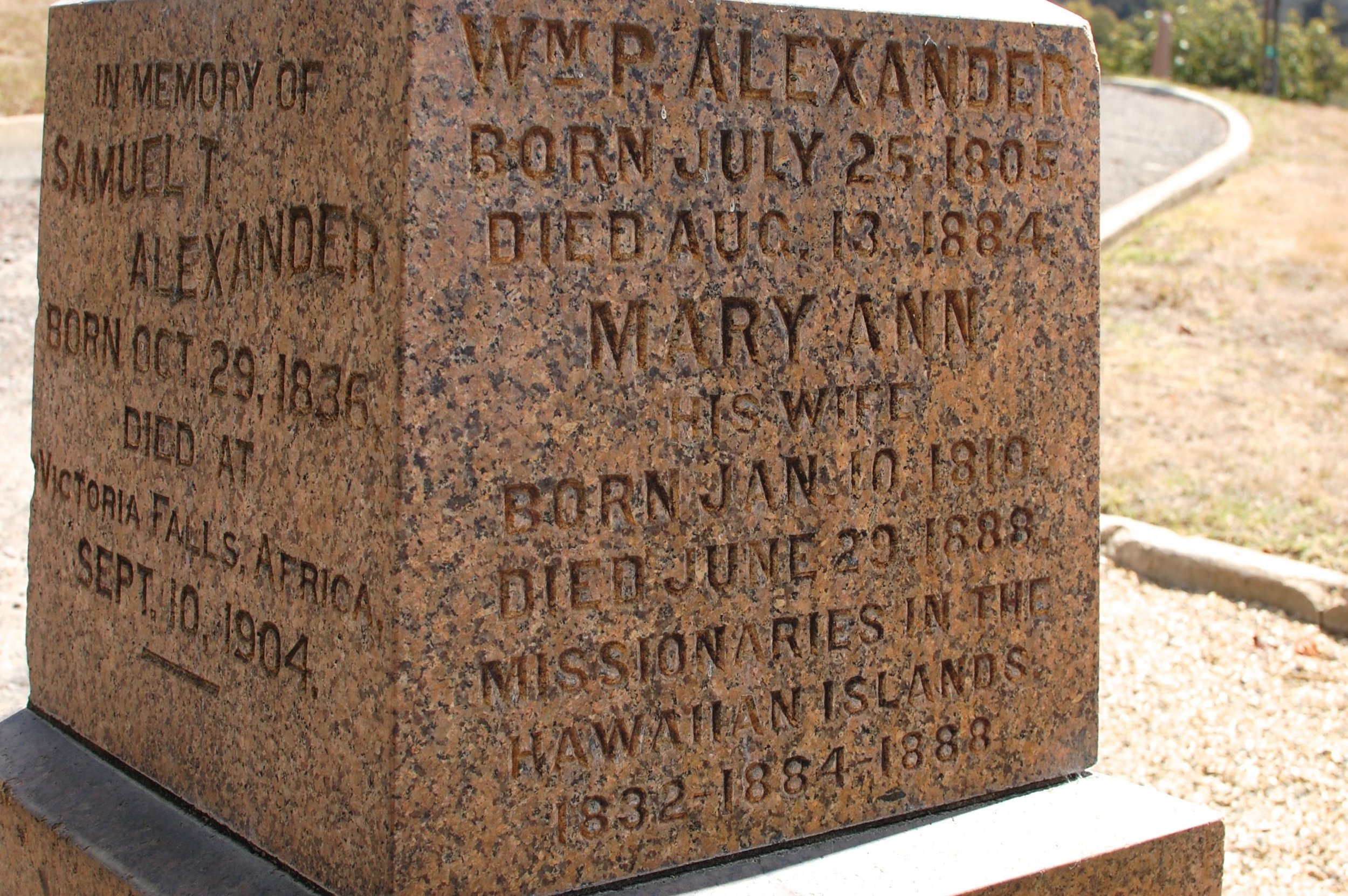 William Patterson Alexander is buried at Mountain View Cemetery, Oakland, California.