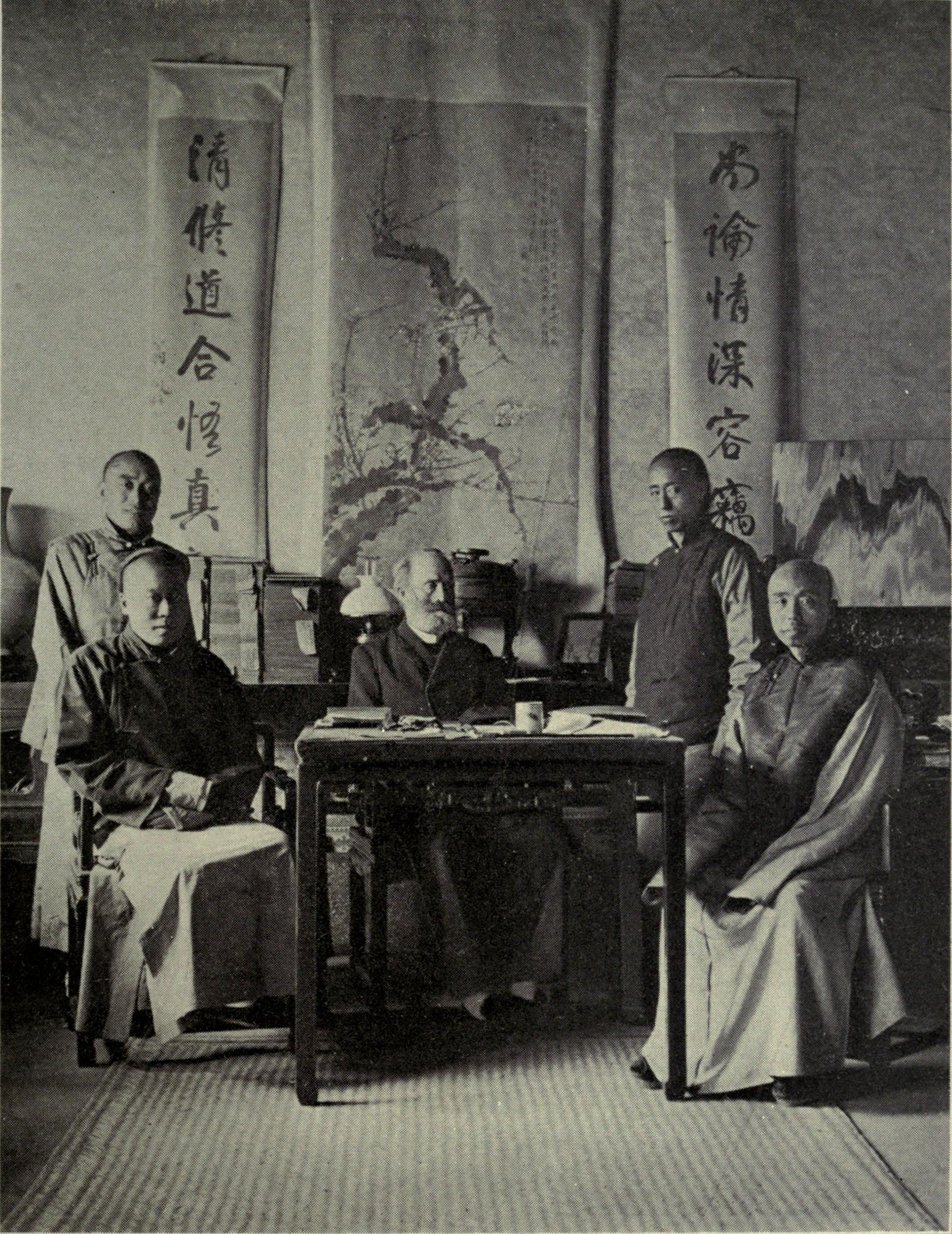 W.A.P. Martin and his students.