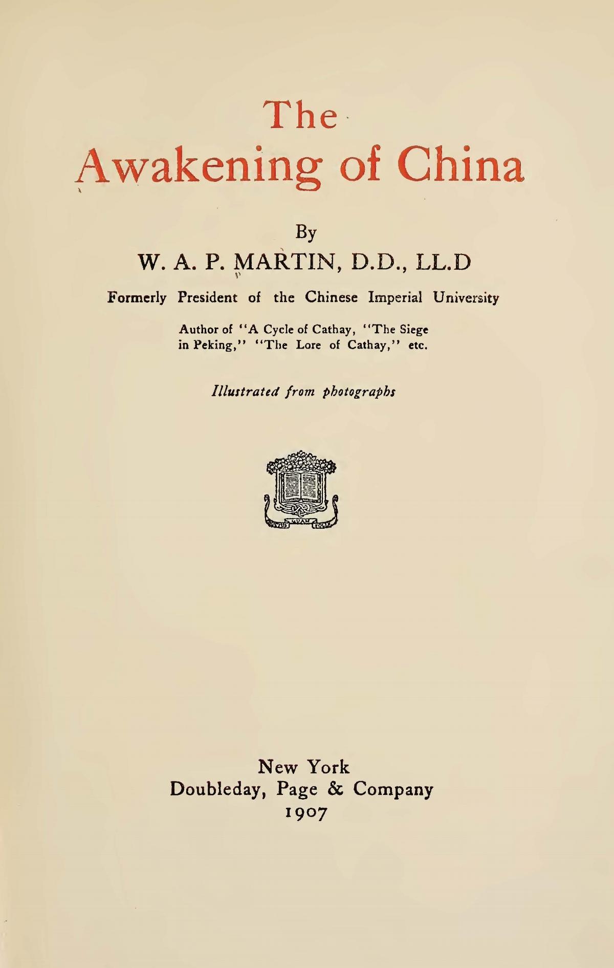 Martin, William Alexander Parsons, The Awakening of China Title Page.jpg
