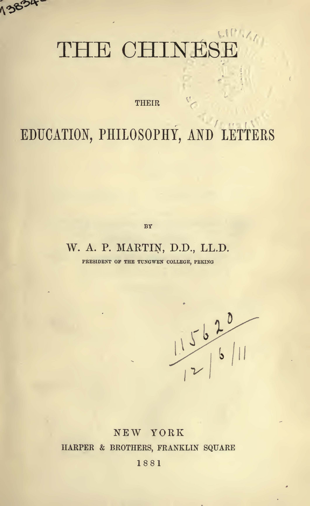 Martin, William Alexander Parsons, The Chinese Title Page.jpg