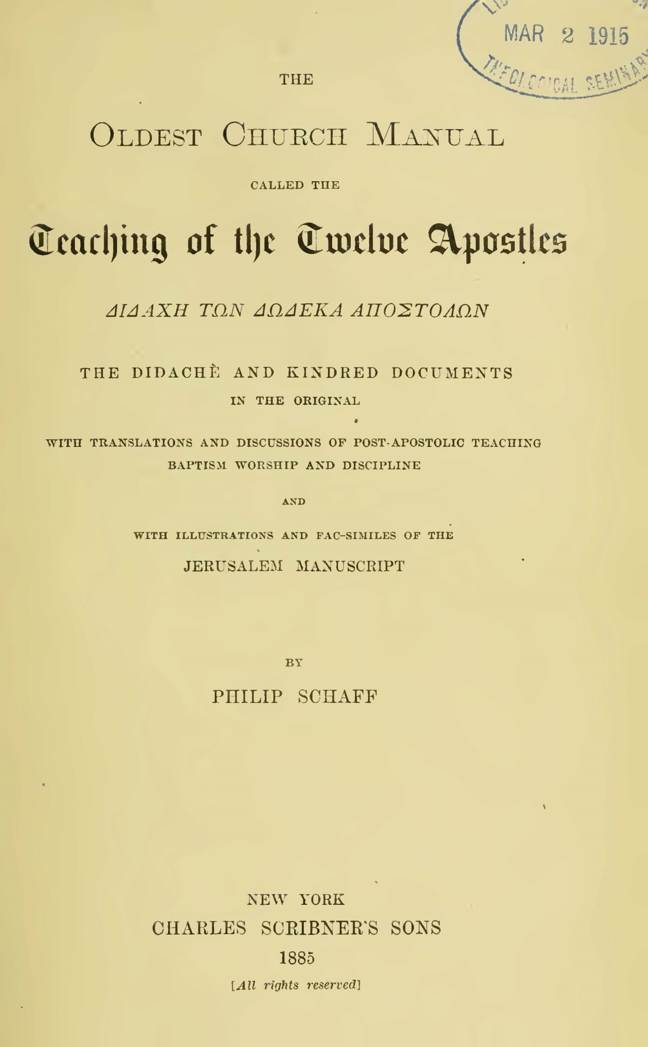 Schaff, Philip, The Oldest Church Manual Title Page.jpg