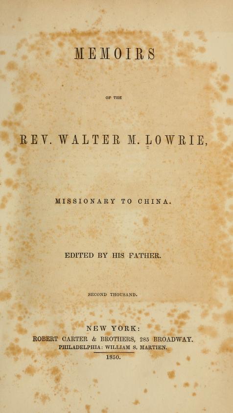 Lowrie, Memoirs.jpg
