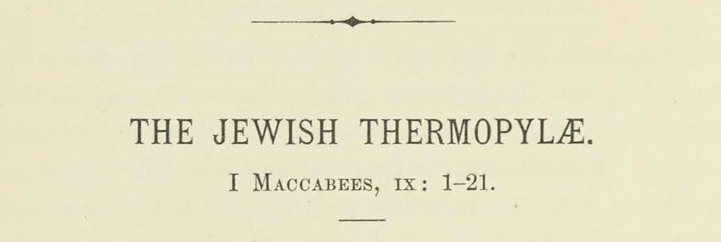 Warfield, Benjamin Breckinridge, The Jewish Thermopylae Title Page.jpg