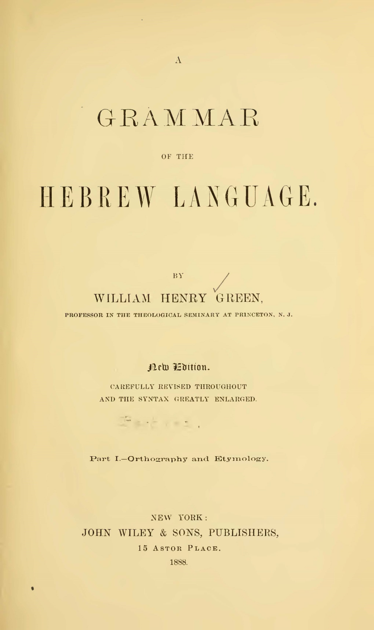 Green, William Henry, A Grammar of the Hebrew Language Title Page.jpg