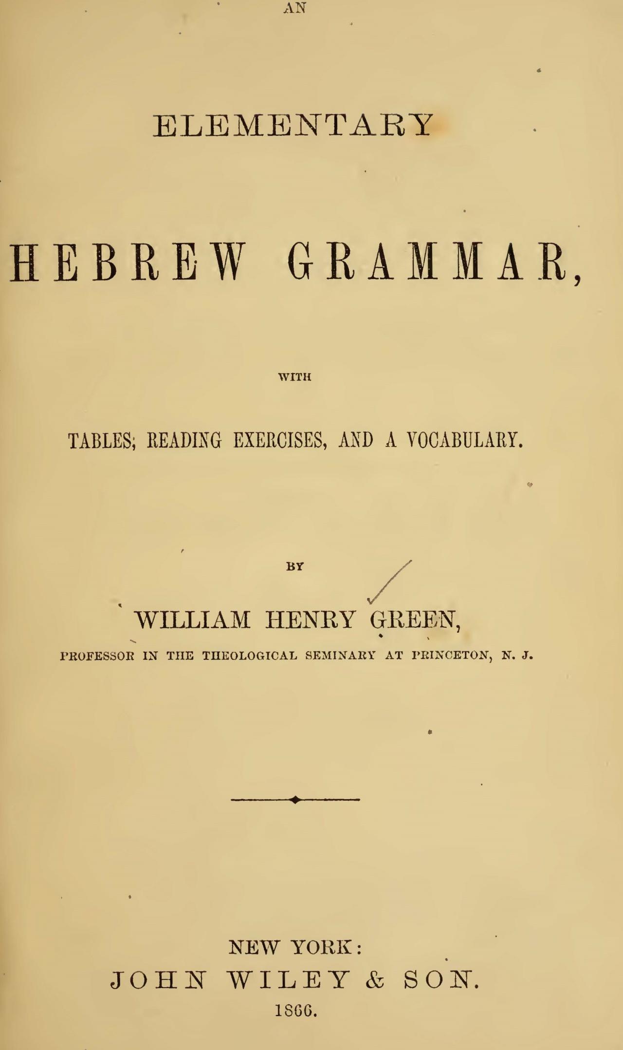 Green, William Henry, An Elementary Hebrew Grammar Title Page.jpg
