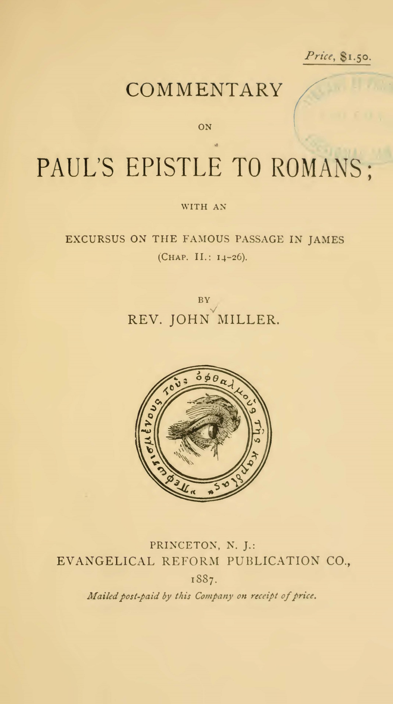 Miller, John, Commentary on Paul's Epistle to Romans Title Page.jpg