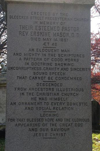 Erskine Mason, Sr. is buried at Green-Wood Cemetery, Brooklyn, New York.