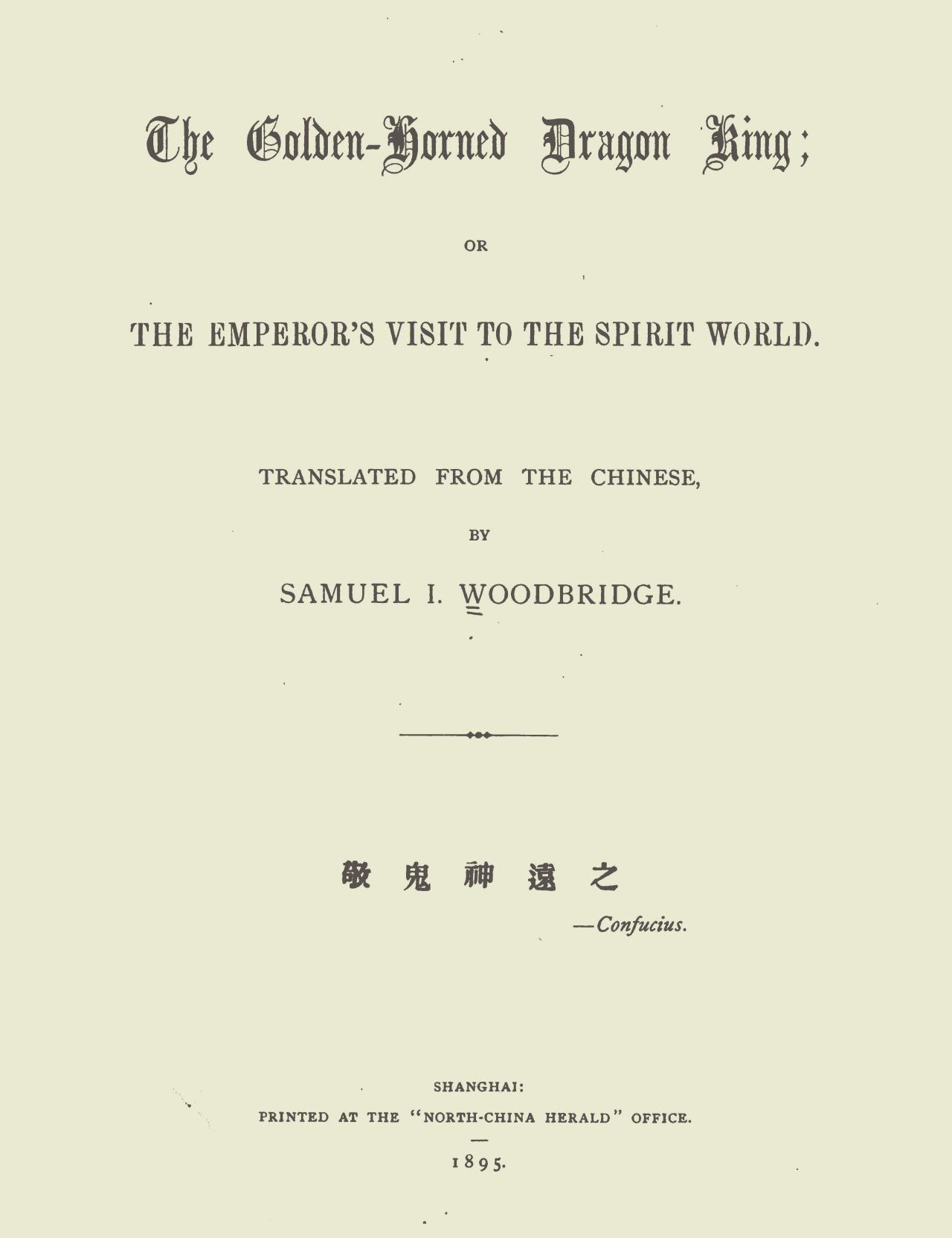 Woodbridge, Sr., Samuel Isett, The Golden-Horned Dragon Title Page.jpg