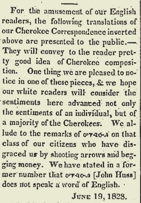 Huss, John, Letter to the Cherokee Phoenix Title Page.jpg