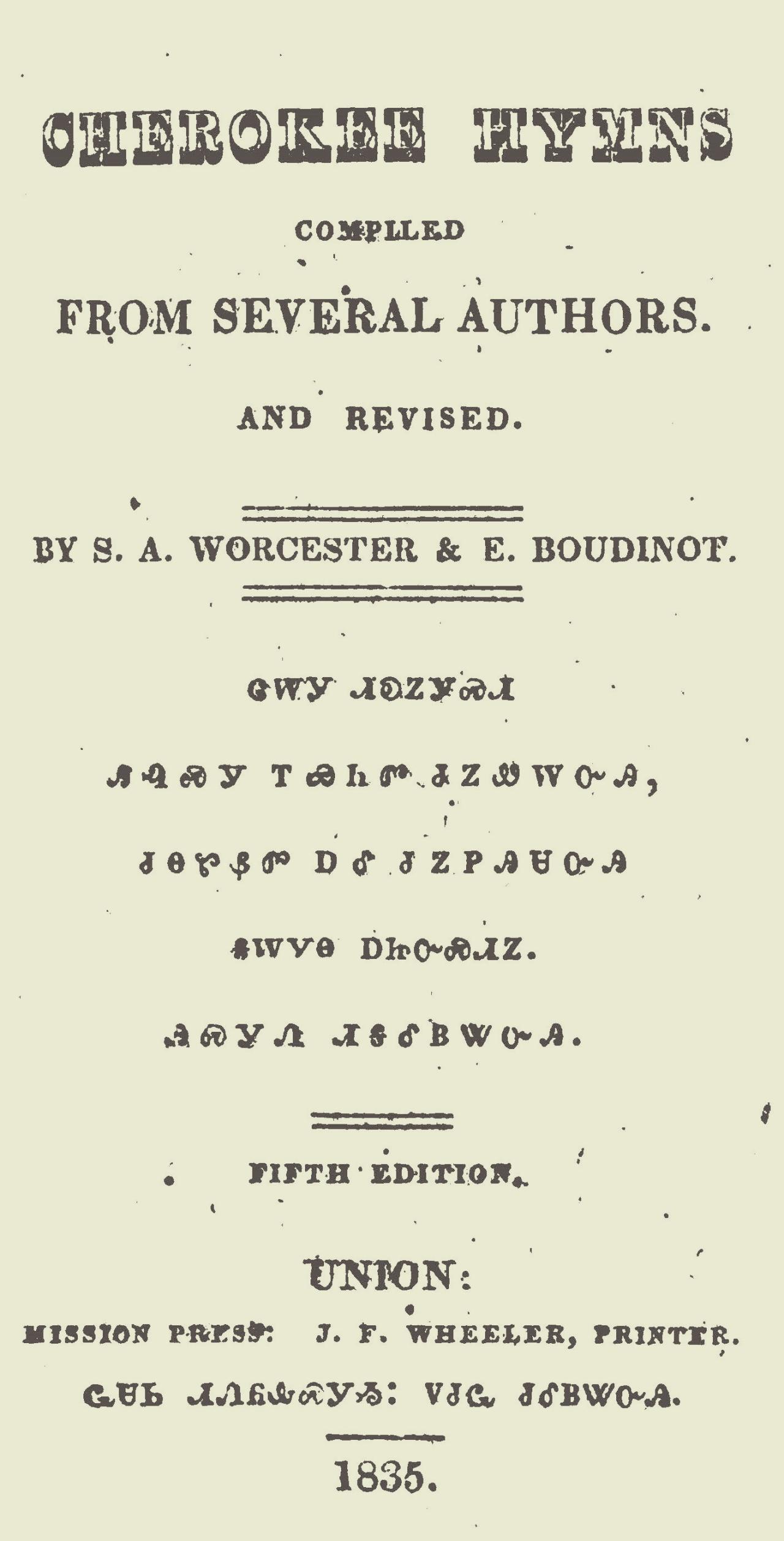 Boudinot, Elias, Cherokee Hymns Title Page.jpg