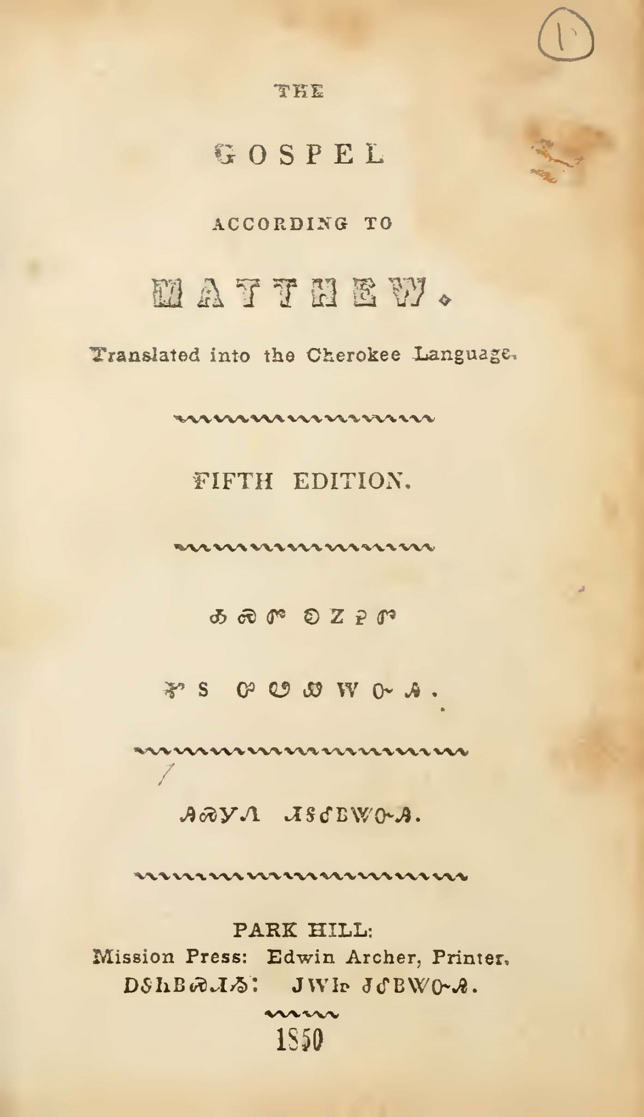 Also included in this file is  The Gospel According to Luke  (1850); and  The Gospel According to John  (1838, 1854).
