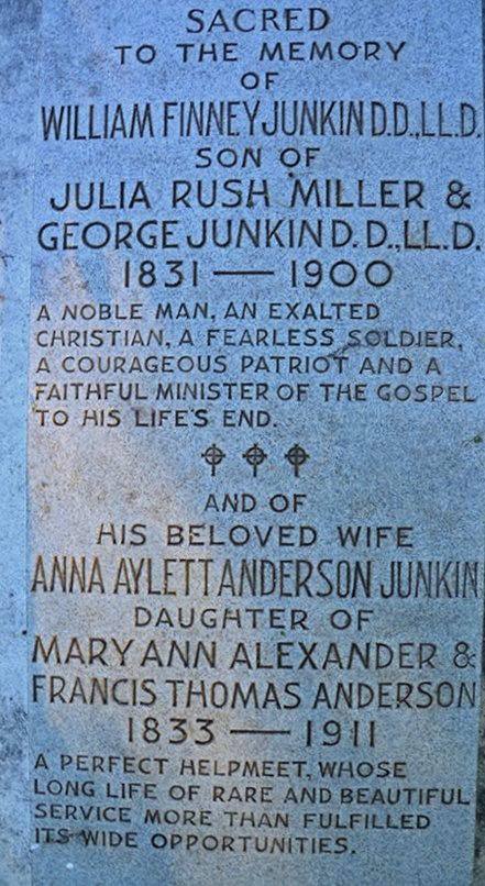 William Finney Junkin is buried at Stonewall Jackson Memorial Cemetery, Lexington, Virginia.