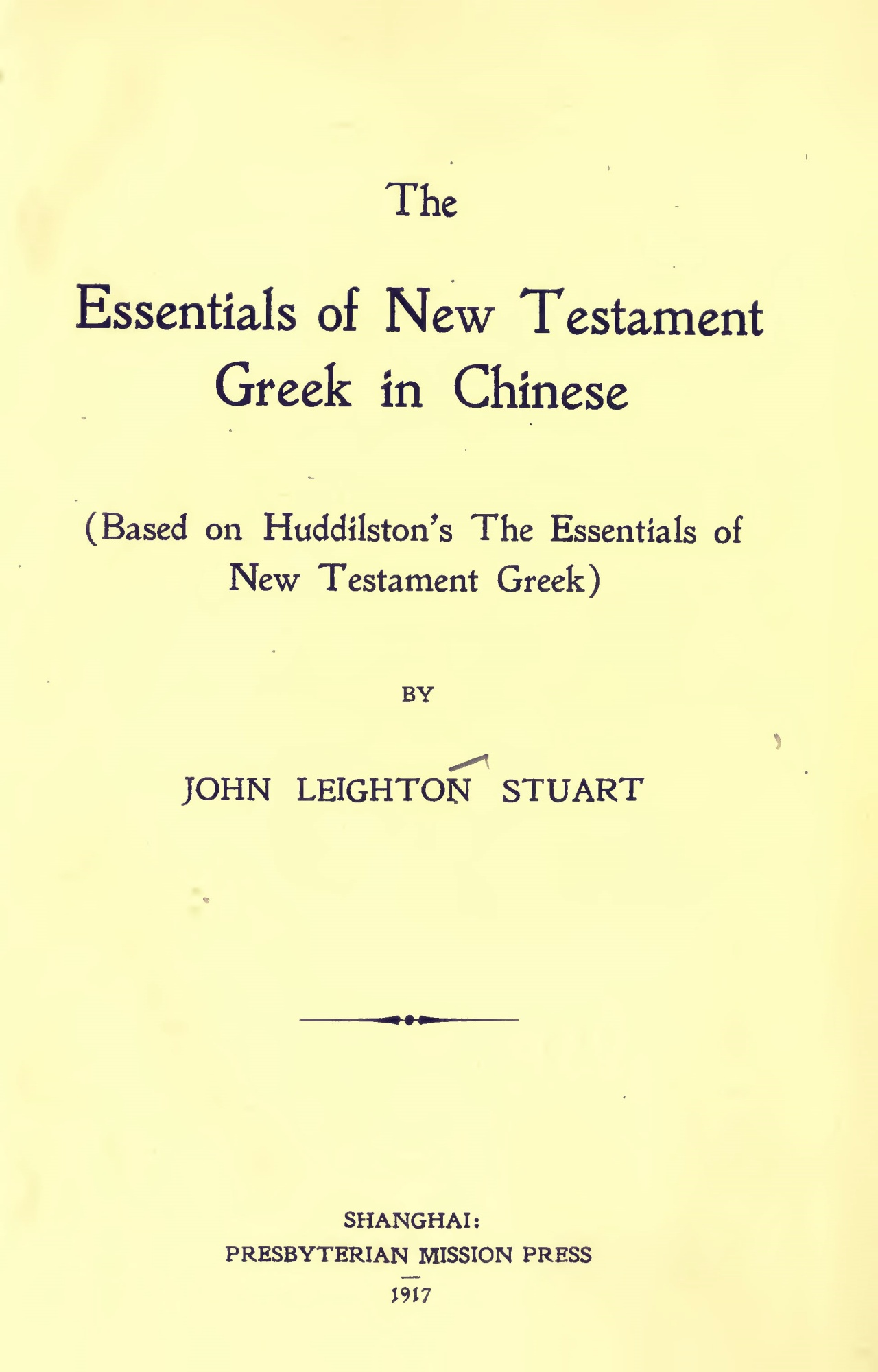 Stuart, John Leighton, The Essentials of New Testament Greek in Chinese Title Page.jpg