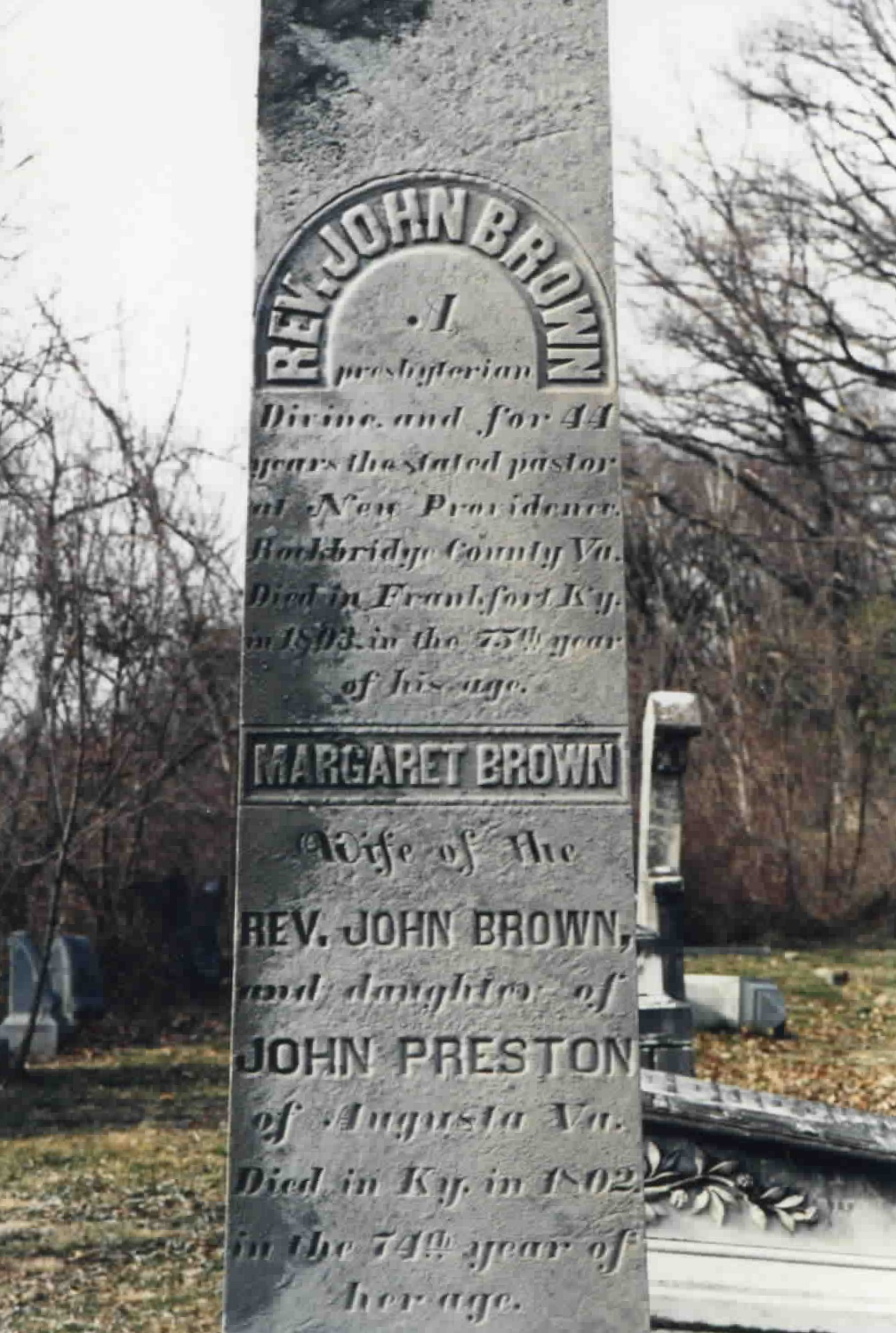 John Brown is buried at Frankfort Cemetery, Frankfort, Kentucky.
