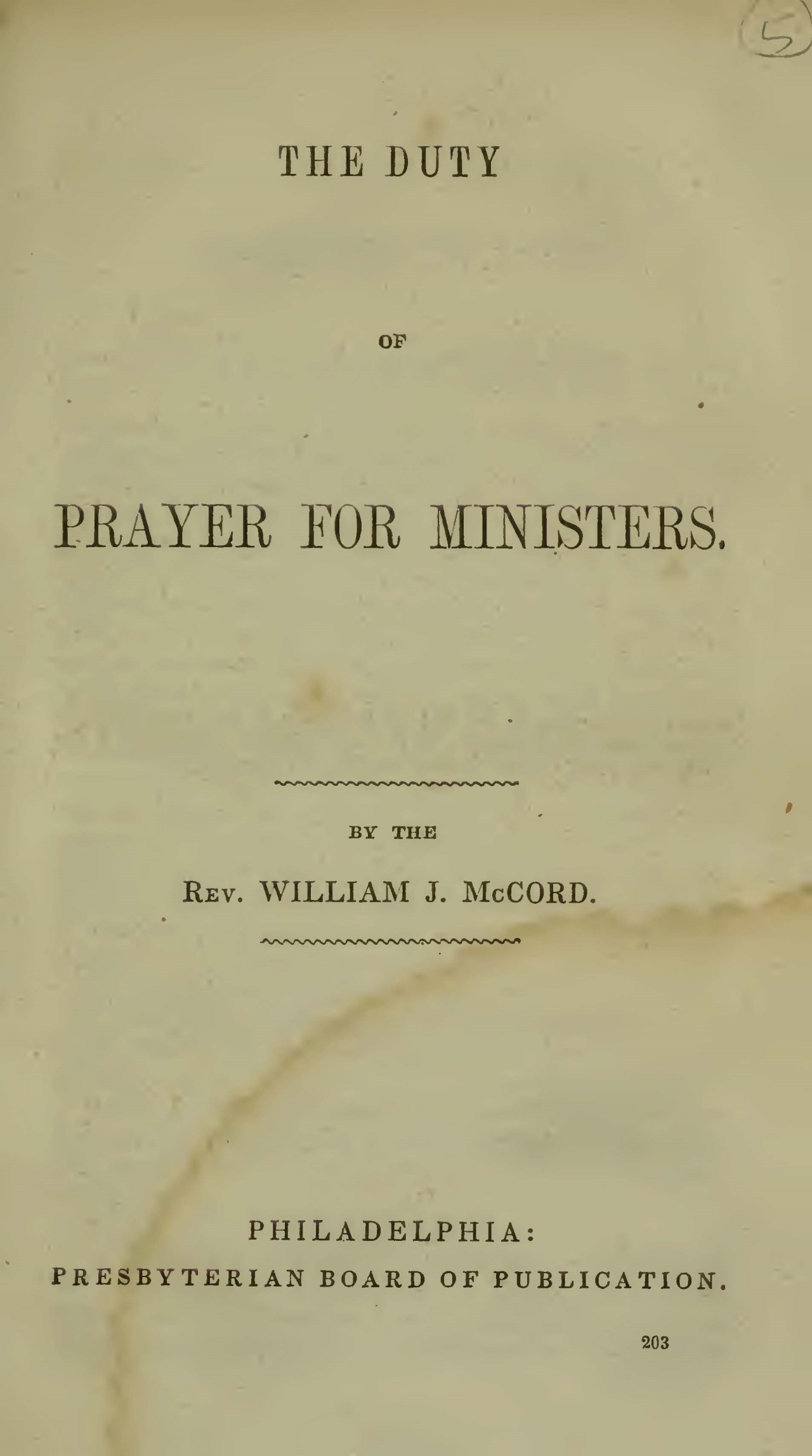 McCord, William J., The Duty of Prayer For Ministers Title Page.jpg