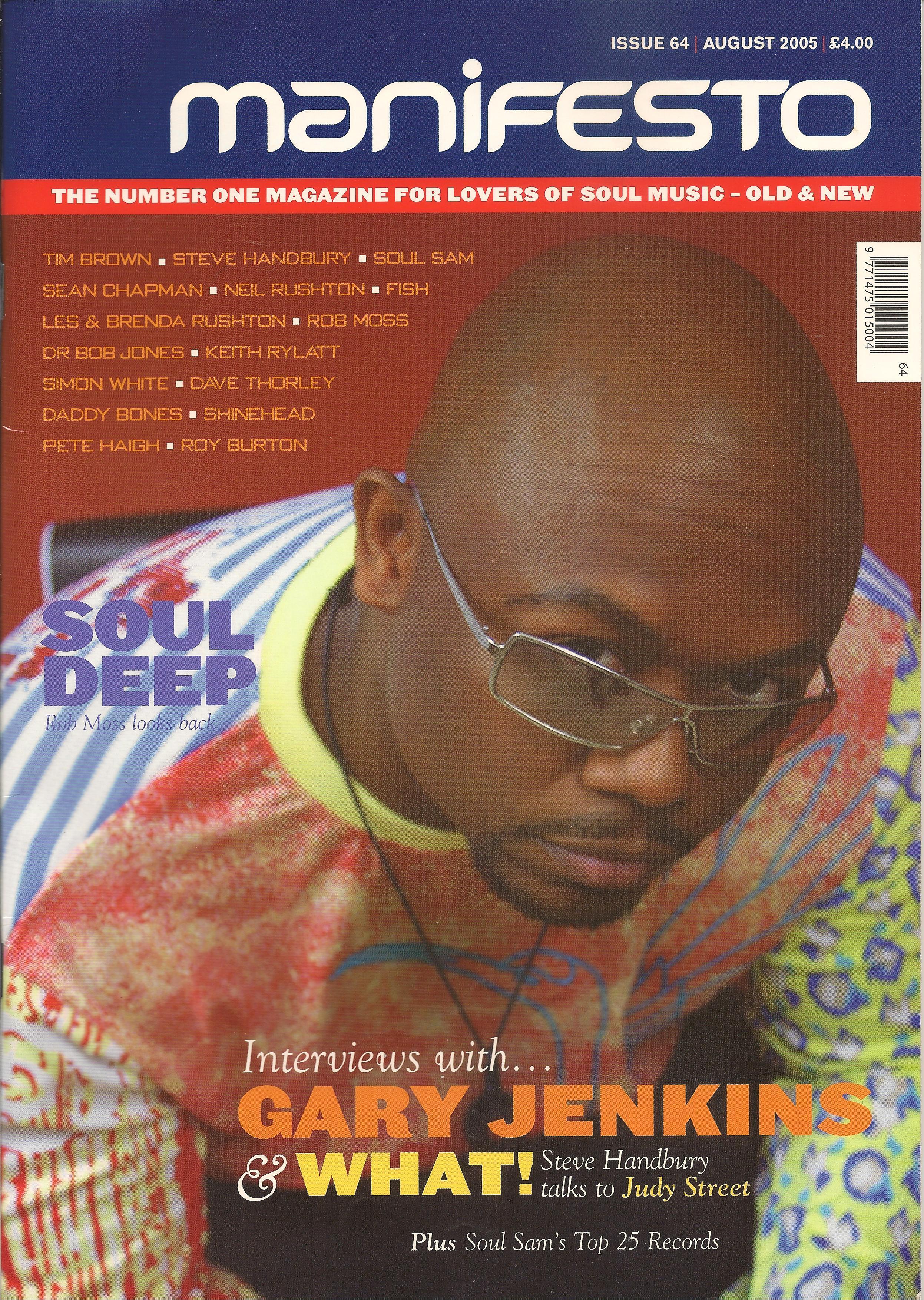 judy_street-mag-2005-front.jpg