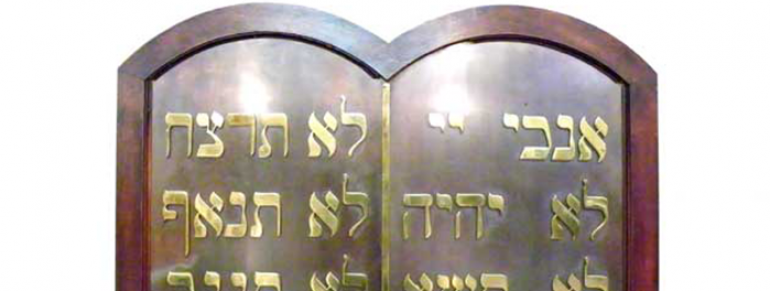 """Collection Details   Artist: Unknown   Year: Early 20th Century   Material: Brass   Height: 41""""   Provenance: Temple Beth El   Donor: On loan from Temple Beth El   Year Acquired: 2009"""