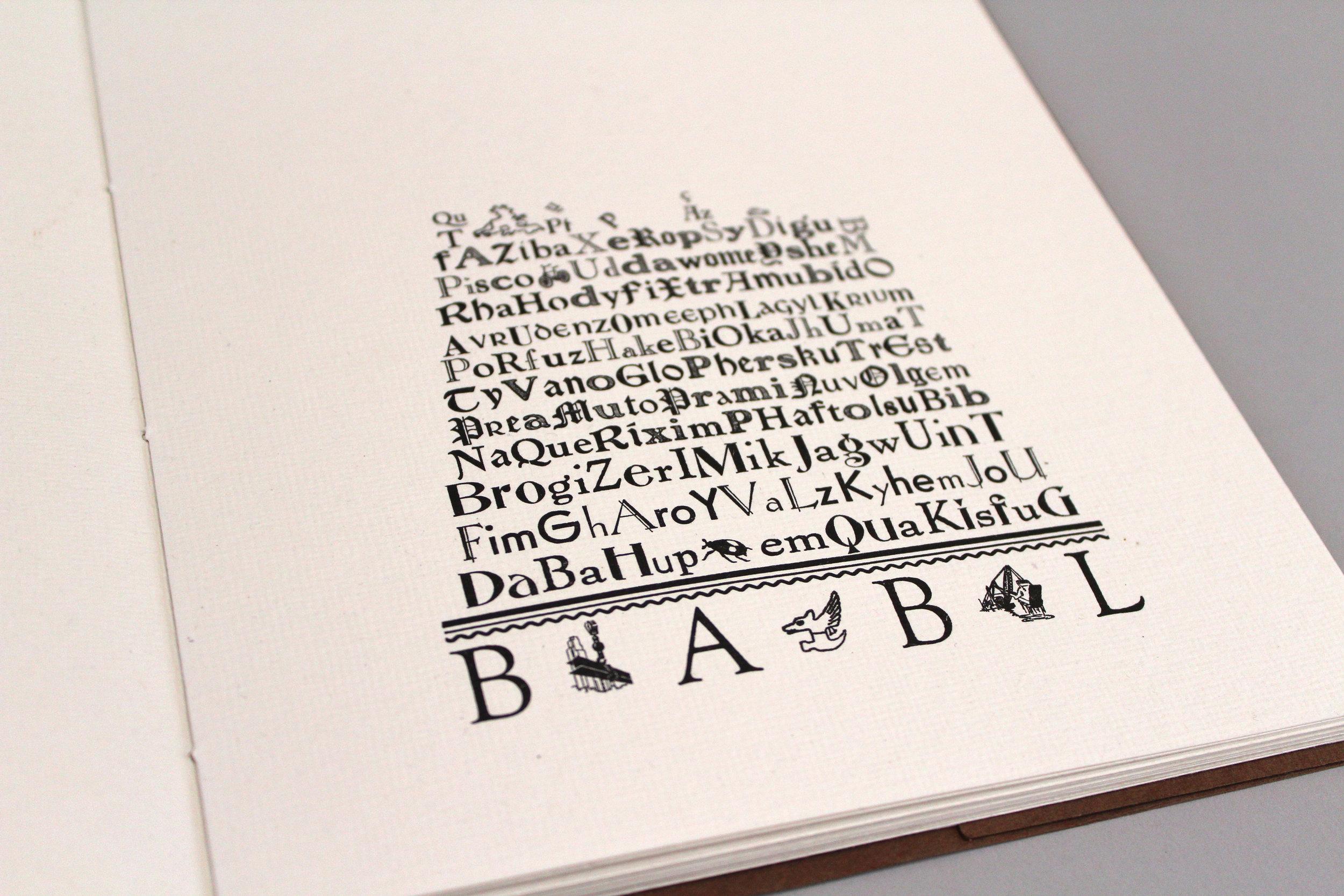 IMG_7978_babel-book-eric.jpeg