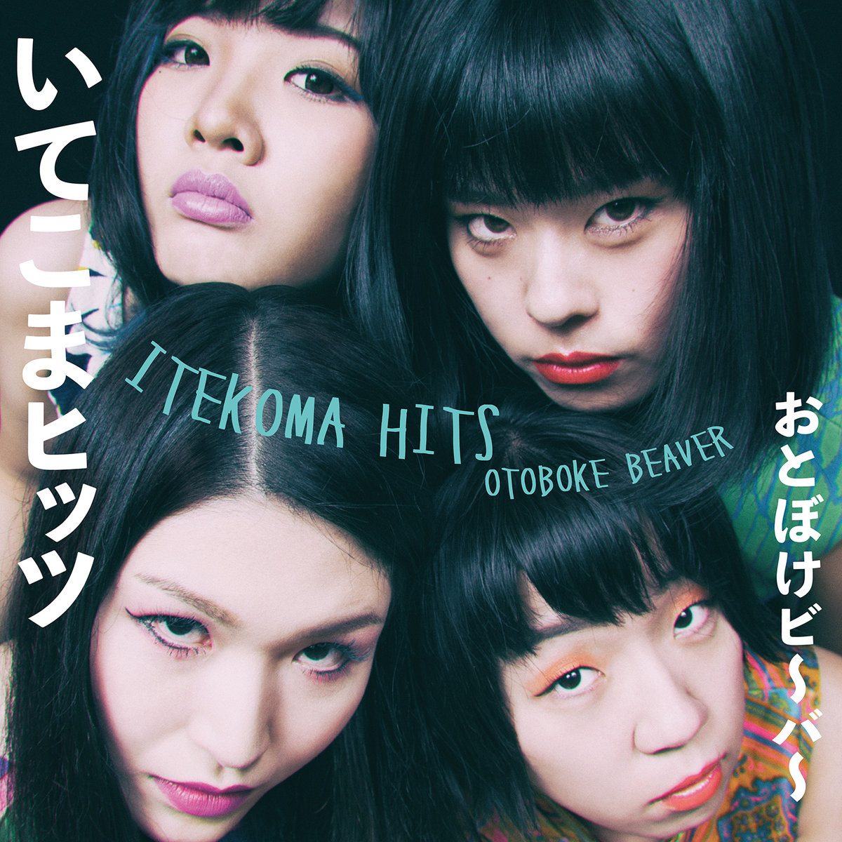 ITEKOMA HITS by Otoboke Beaver