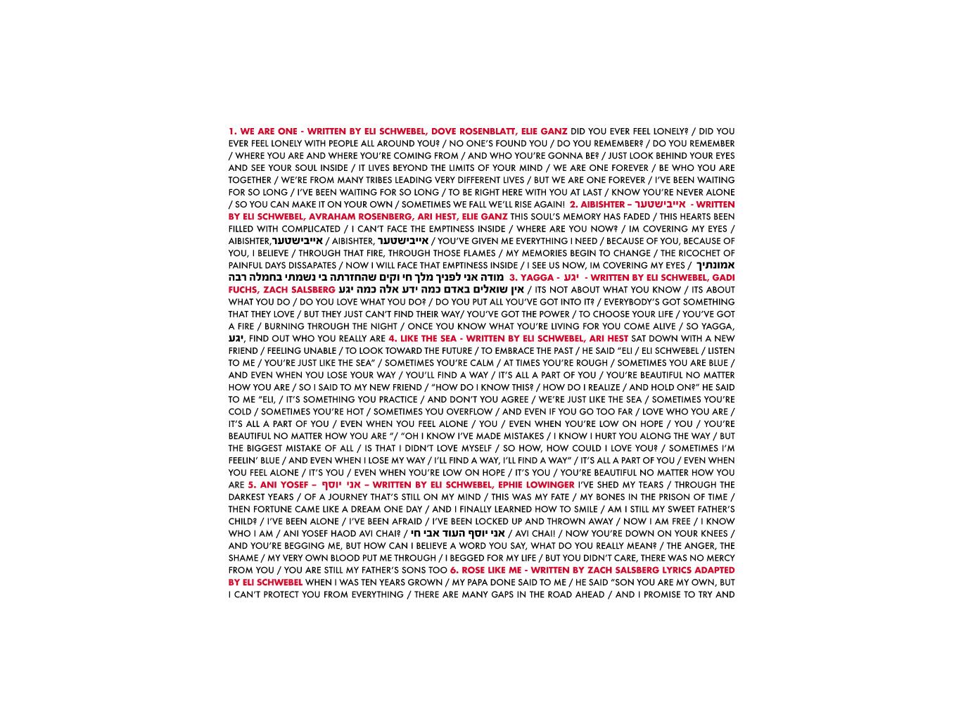 album_lyrics1 copy.jpg
