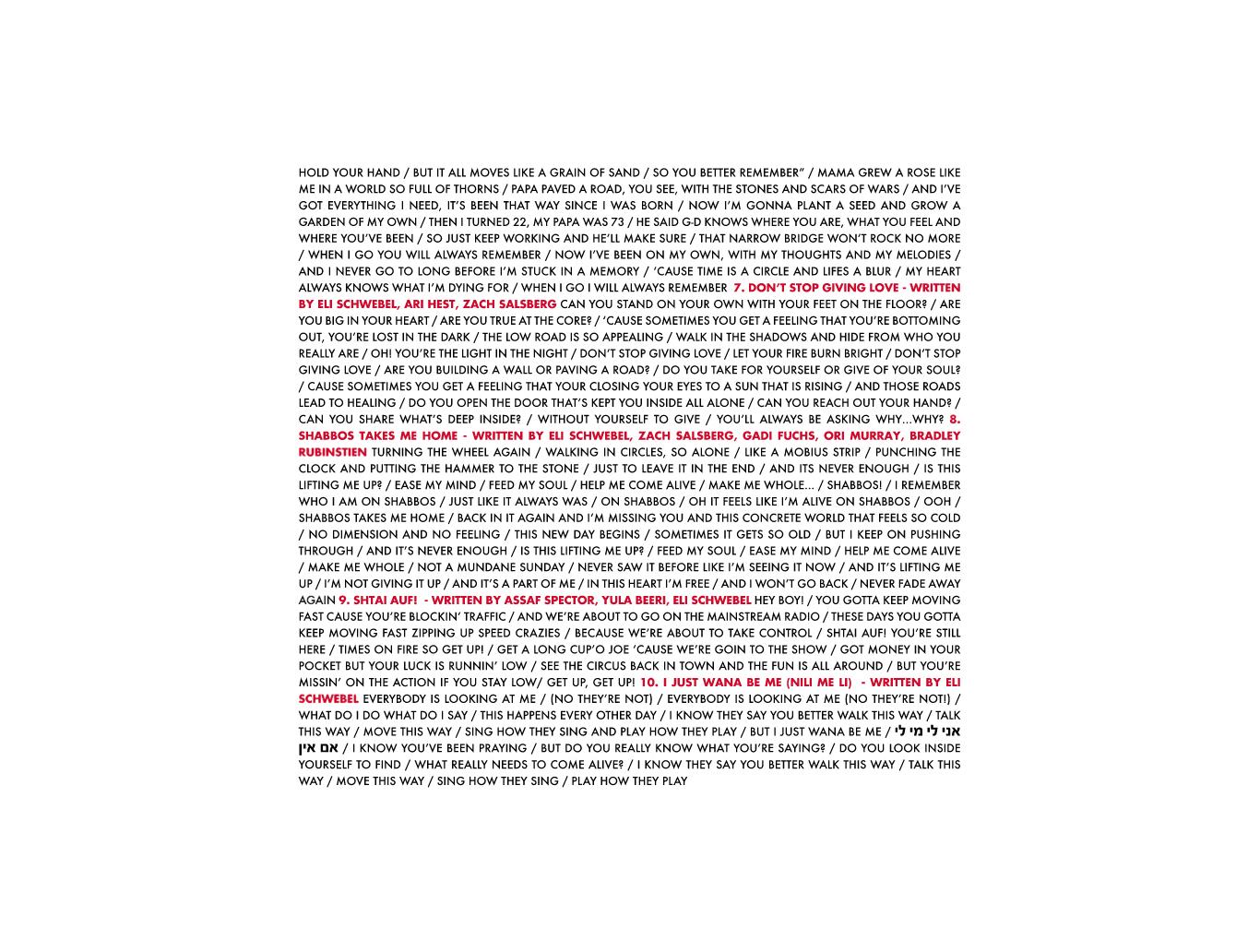 album_lyrics2 copy.jpg