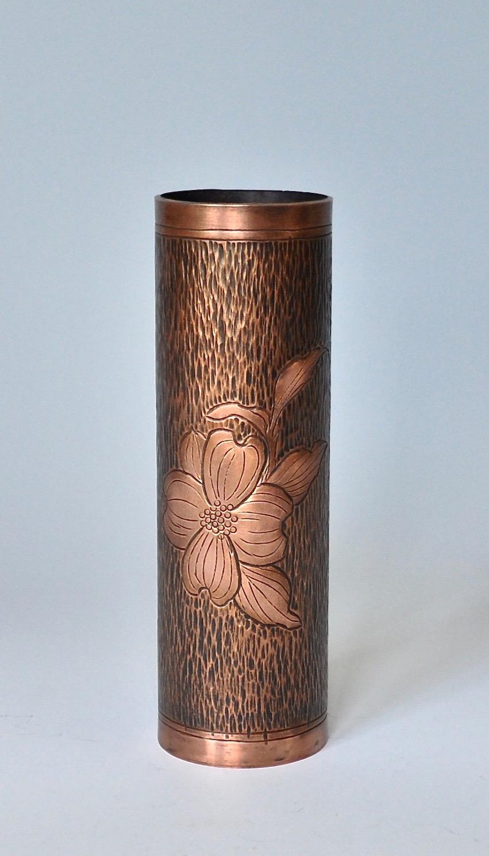 """Dogwood Vase - 2"""" x 7"""""""