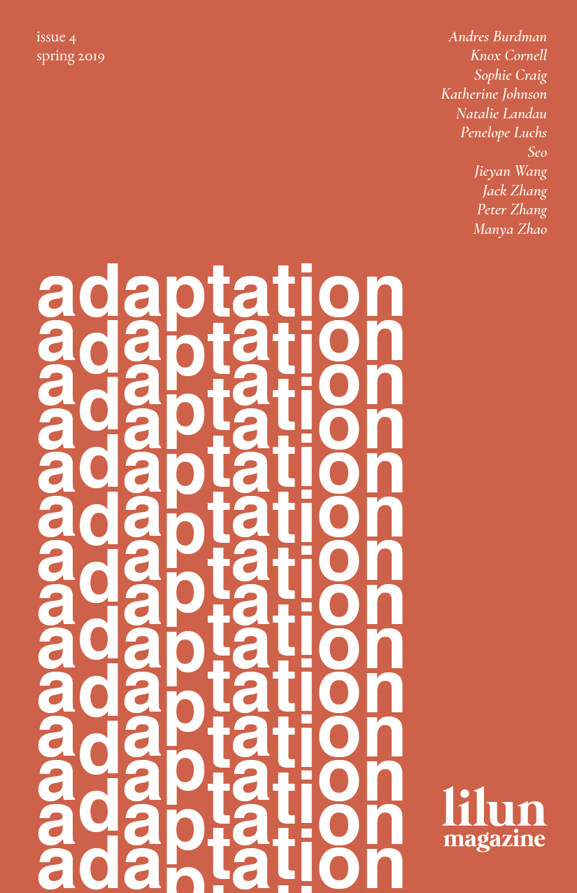 issue-4-cover.png