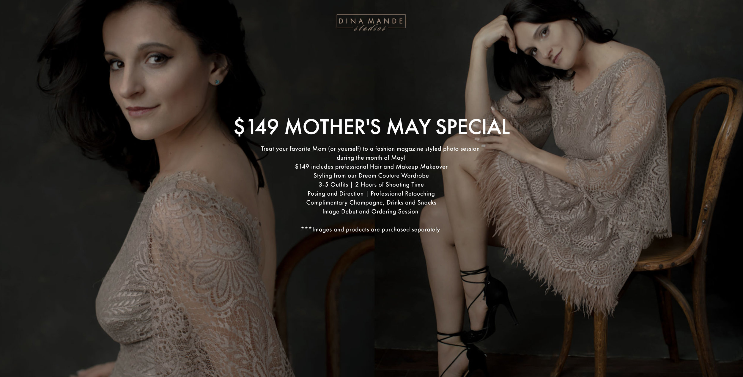 Estera-2up-Mothers-Day-Promo.jpg