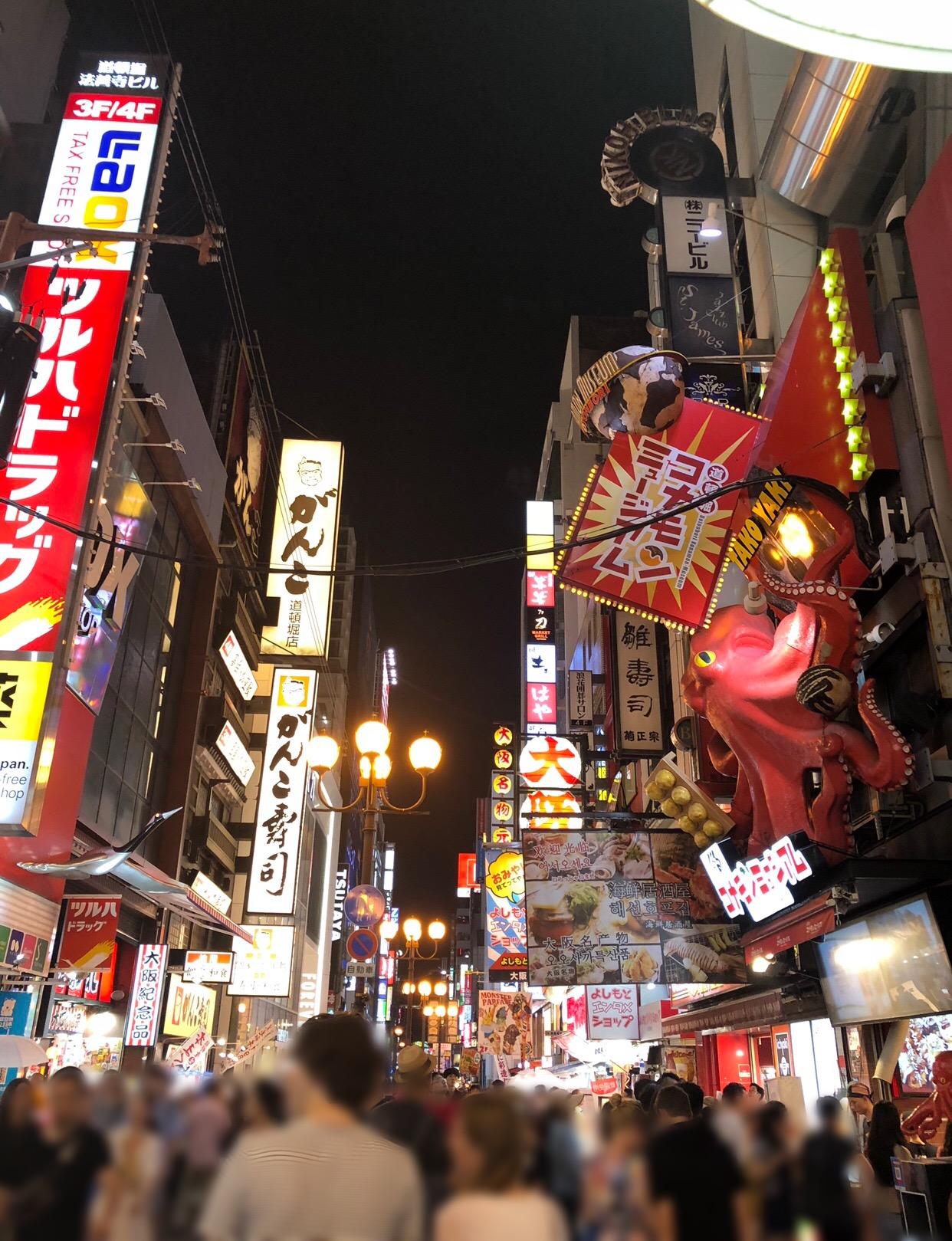 Night time Dōtonbori 夜はこんな感じ