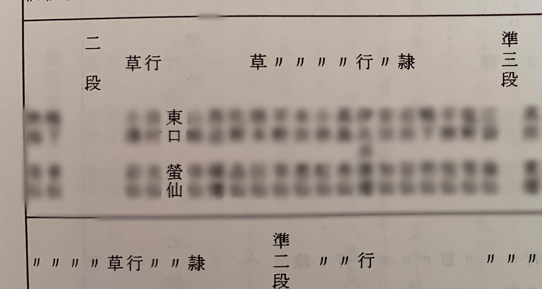 4C568760-6FAC-4096-AD2D-04FA0CDF15FE.JPG