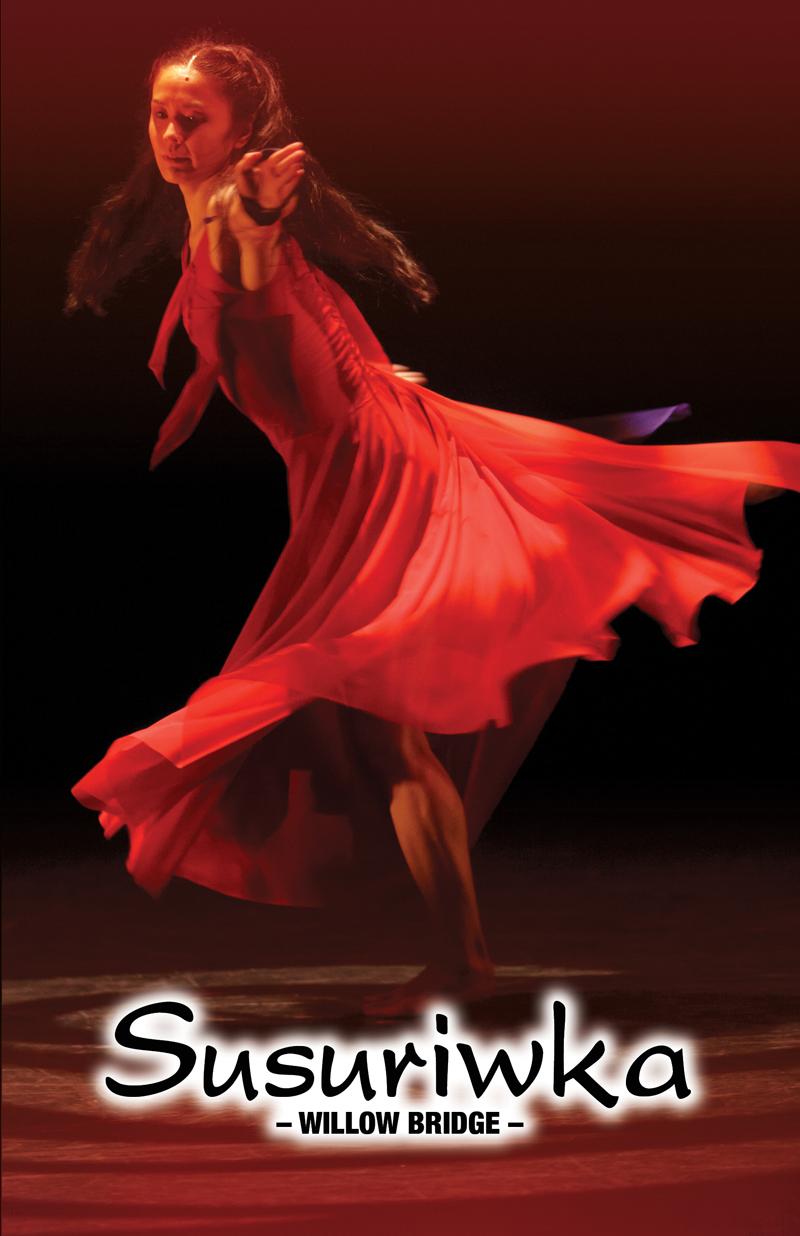 Tkaronto Bounce Poster.jpg