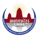 Cambodian Mutual Assistance Association