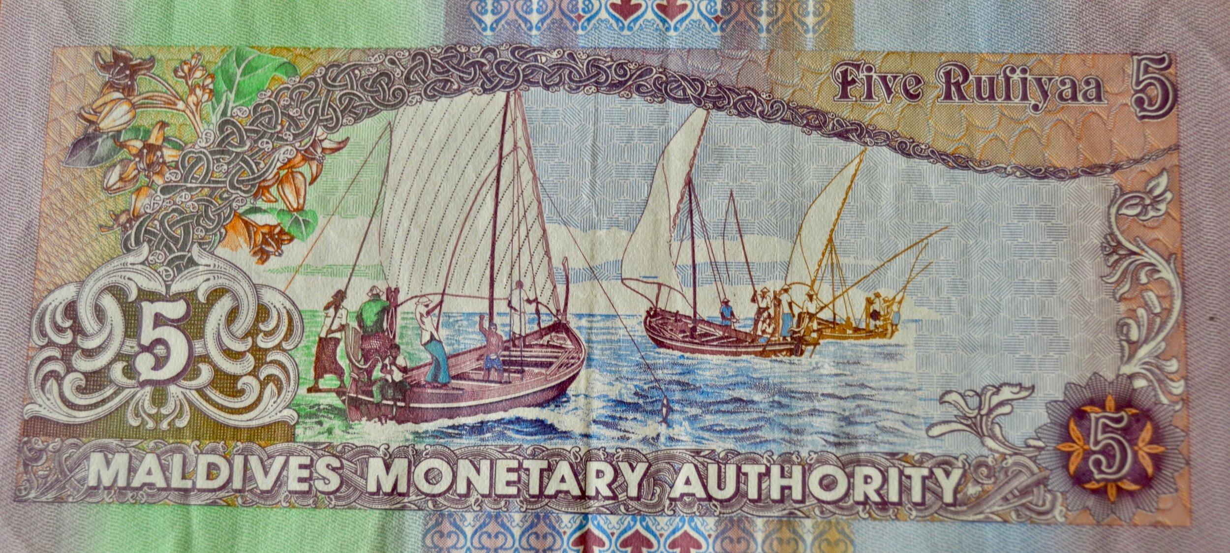 An old 5 Maldivian Rufiyaa banknote