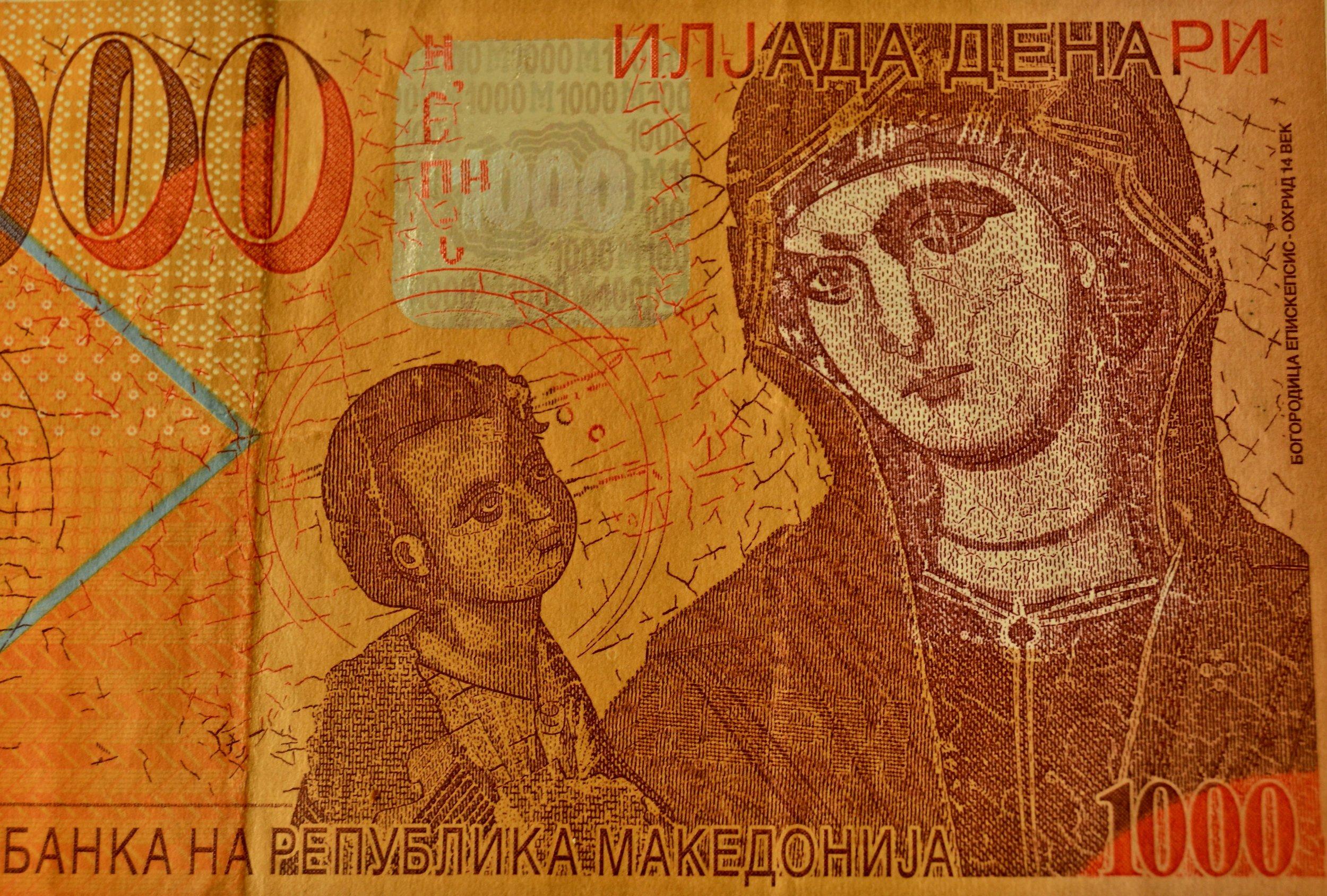 1000 Macedonia Denar banknote (Detail)