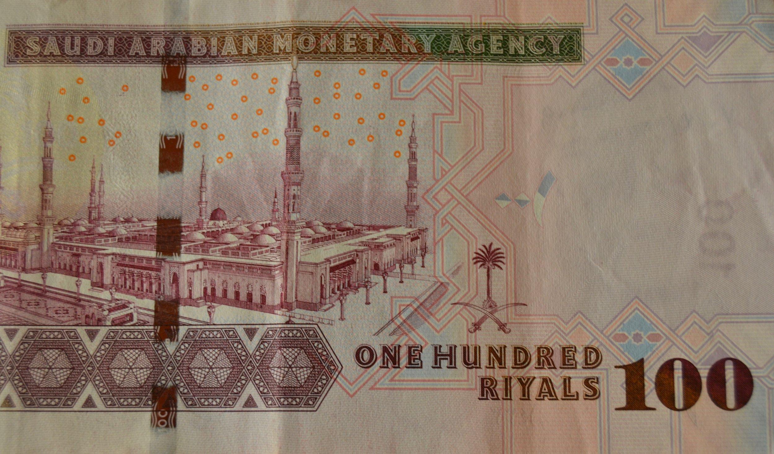 100 Saudi Riyal Banknote (Detail)